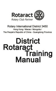 District Rotaract Training Manual